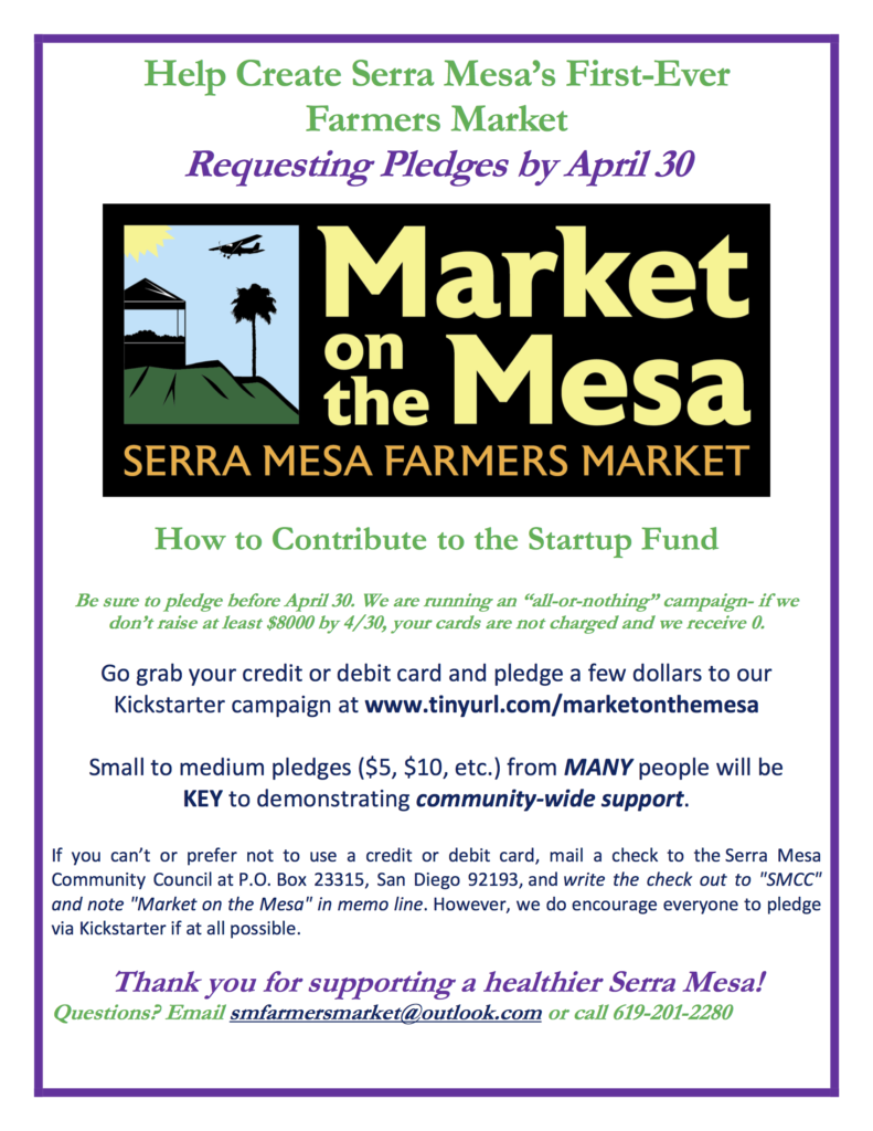 Flyer_Market on the Mesa fundraising